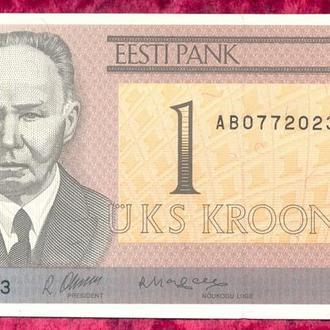 Боны СНГ Эстония 1 крона 1992 г.