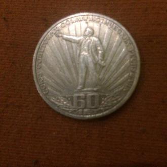 1 рубль Ленин в лучах