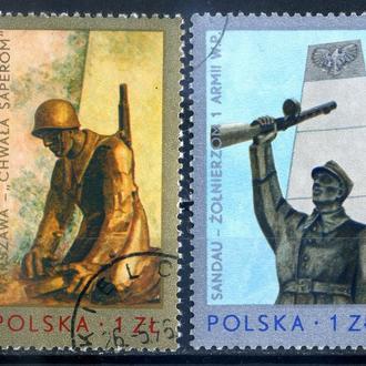Польша. Мемориалы войны (серия) 1976 г.