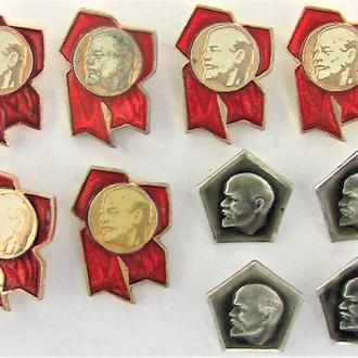 Значки Ленин 10 штук лот 41