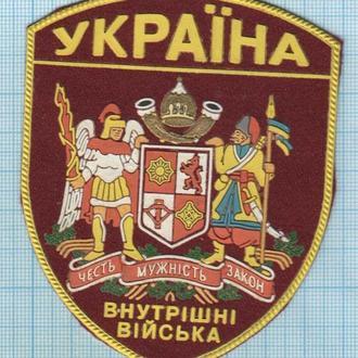Шеврон Нашивка ВВ МВД Украины Внутренние войска МВС. 1990-е