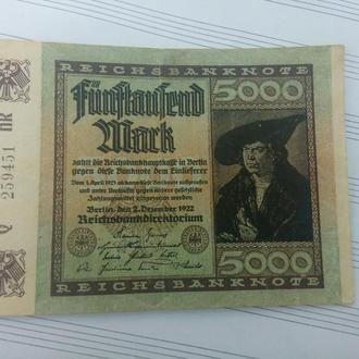 5000 марок, 1922г. RRR---- Состояние!