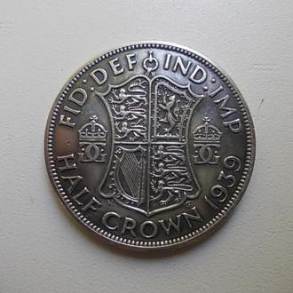 пол кроны 1939г. великобритания серебро