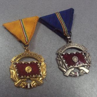 венгрия медаль за заслуги перед отечеством лот 2 шт №5759
