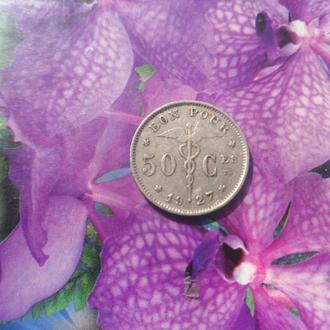 Бельгия 50сантимов 1927г/QUE