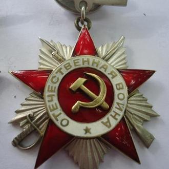 """Орден """"Отечественной войны  II ст"""" на колодке"""