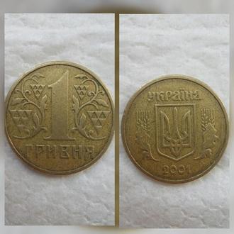 1 гривна ( монета) 2001 г.