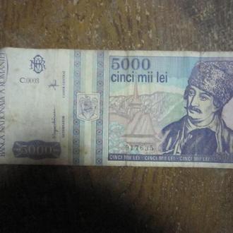 РУМЫНИЯ. 5000 ЛЕИ 1993 Г