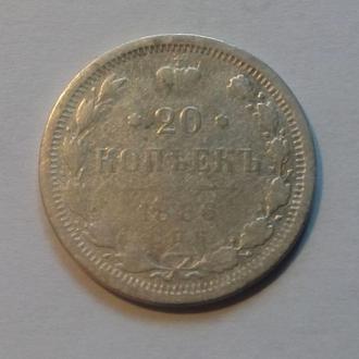 Россия 20 копеек 1886 год СПБ АГ. (с3-34). Еще 100 лотов!