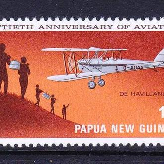 Авиация .  Папуа Новая Гвинея 1972 г  MNH -