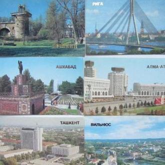 Набір календариків з містами СРСР