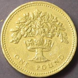 1 фунт 1992 Британія дуб