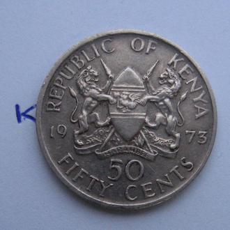 КЕНИЯ, 50 центов 1973 года.