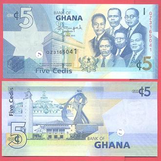 Боны Африка Гана 5 седи 2015 г.