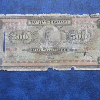 Банкнота 500 драхм Греция 1932 №1