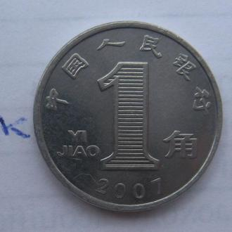 КИТАЙ, 1 цзяо 2007 года.