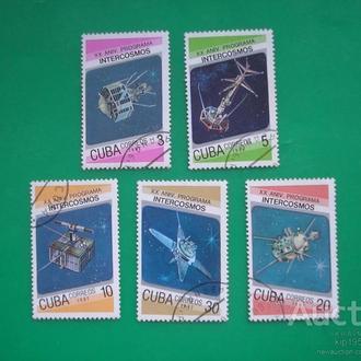 Куба 1987 Космос *