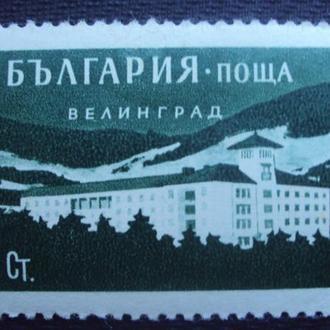 Болгария 1958г. негаш.