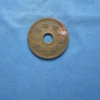 Япония 5 иен 1963 год