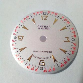 Цыферблат на часы Полет сигнал.