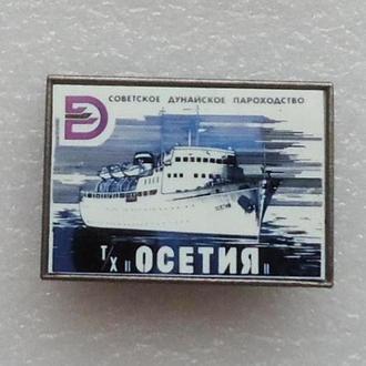 Флот Дунайское пароходство теплоход Осетия ситалл