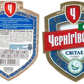 Пиво Чернігівське світле,Україа