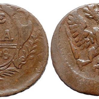 Денга 1748 года №4946