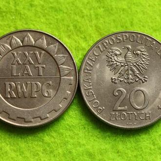 Польша 20 злотых 1974 25 лет Совету экономической взаимопомощи
