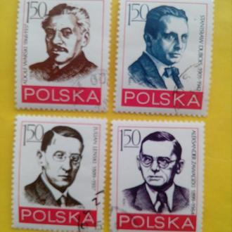 Марки Польша, личности, гаш.