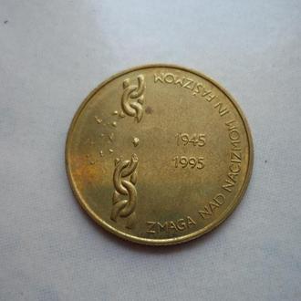 Словения 5 толаров 1995 юб.
