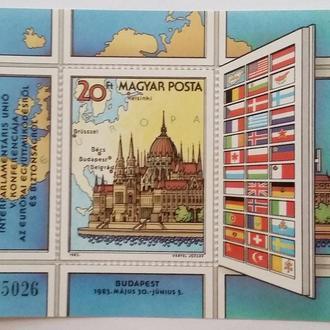 Блок Венгрия 1983 г
