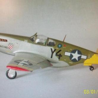 Масштабная модель P 15B