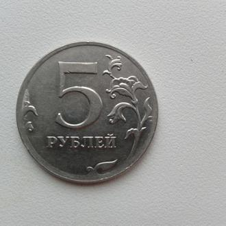 5 рублей 2012 года ммд