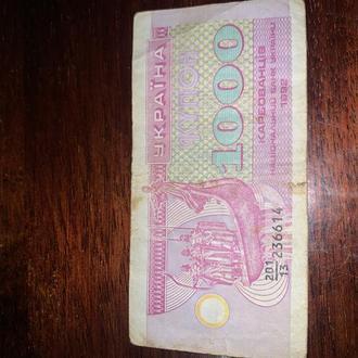1000 карбонавців 1992 року