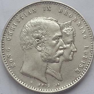 Дания 2 кроны 1892 г Редкая! тираж 101 000