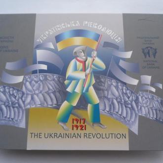 5гривен(((2017г) 100лет Украинской Революции
