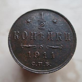 1/2 копейки 1914 год.Медь.Оригинал.
