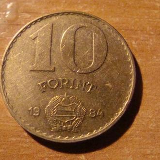 Венгрия  10  форинтов  1984