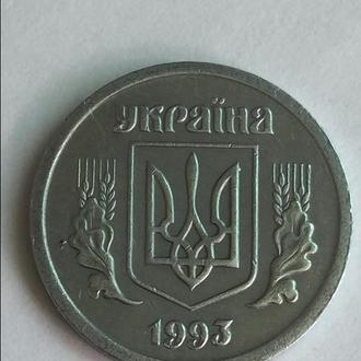 2 копейки 1993 года 2ВА