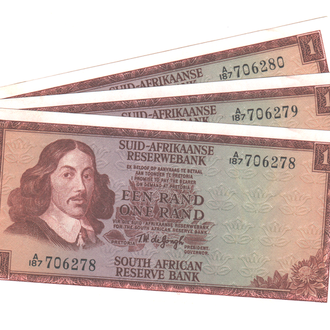 Южная Африка 1 ранд 1967-1972г. в UNC