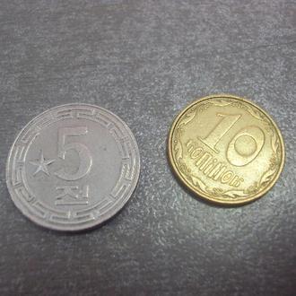 монета корея 5 чон 1974 звезда №1040