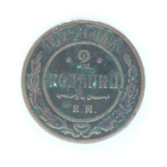 Монеты Украины,СССР,Царские,США.
