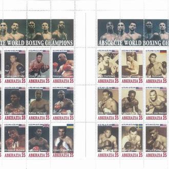 Абсолютные чемпионы мира по боксу .Не официальный выпуск.