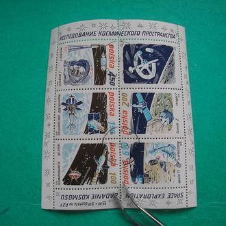 Польша 1979  Космос *