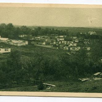 Поштівка с. Котів на Золотій Липі 1915 р.