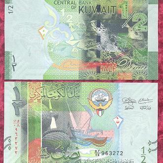Боны Азия Кувейт 1/2 реал 2014 г.