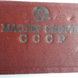 Мастер спорта СССР по пулевой стрельбе