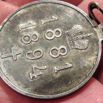 Медаль в память императора Александра 3