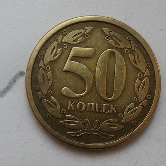 ПРИДНЕСТРОВСКАЯ МОЛДАВСКАЯ РЕСПУБЛИКА, 50 копеек 2000 года.