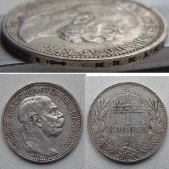 Венгрия 1 крона, 1914г.  Франц Иосиф I. период : Австро-венгерская крона (1892 - 1918). серебро